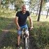 Макс, 27, Макіївка
