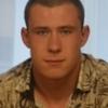 Сашок, 25, г.Львов