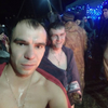 Pavel, 28, Energodar