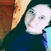 Екатерина, 18, г.Чита