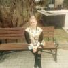 Настя, 28, г.Томск
