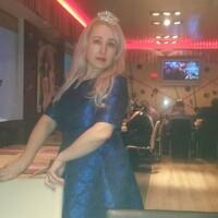 Елена, 46 лет, Водолей, Иркутск
