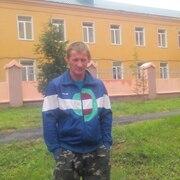 Александр 44 Прокопьевск