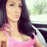 Ирина, 29 лет, Овен, Херсон