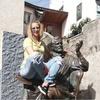 anna, 28, г.Красногвардейское