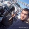 Vlad, 27, Островец-Свентокшиский