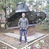 Дмитрий, 27, г.Гагарин