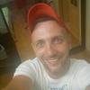 Саша, 36, г.Запорожье