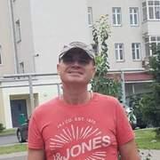 Гришаня 45 Чехов