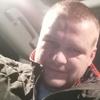 Shaman, 33, Shcherbinka