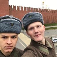 Александр, 22 года, Овен, Москва