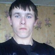 Владимир 28 Ачинск