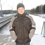 Александр 41 год (Овен) Красноярск