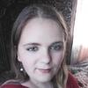 Василина, 18, г.Долина