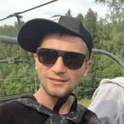 Юрий 29 Новосибирск