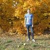 Никита, 24, г.Тамбов