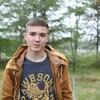 Данил, 19, г.Южно-Сахалинск