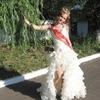 тина, 23, г.Горское