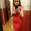 Елена, 22, г.Люберцы