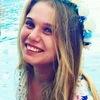Алена, 26, г.Молодогвардейск