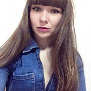 Лена 34 Минск