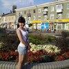 Валентина, 38, г.Артемовск