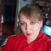 Людмила, 35, г.Воронеж
