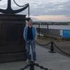 ALEX, 33, г.Лукоянов