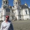 Елена, 41, г.Новочеркасск