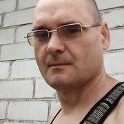 Олег 46 Мостовской
