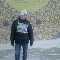 Михаил, 31 год, Весы, Екатеринбург