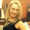 Tatiana, 31, г.Луисвилл