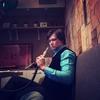 Сергей, 23, г.Волоколамск
