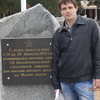 Иван, 32, г.Зарафшан