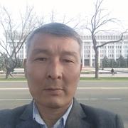 Omurbek 53 Москва