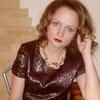 ЕЛЕНА, 40, г.Нижневартовск