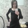 Liza, 33, г.Пермь