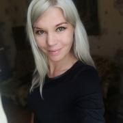 Любовь 34 Псков