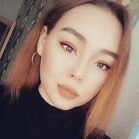 Яна, 20 лет, Овен, Москва
