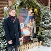 Иван 22 Москва