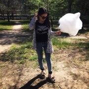 Таня 24 года (Дева) Николаев