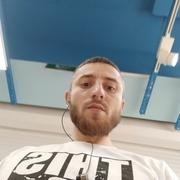 Амир 33 Москва