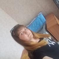 Яна, 21 год, Телец, Москва