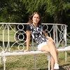 Ольга, 37, г.Краснокаменка