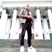 Александр Кабанов 28 Нижний Тагил