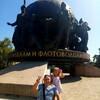 MOROZOV, 21, Perechyn