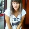 Полина, 25, г.Горшечное