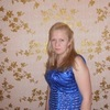 Дарья, 28, г.Прокопьевск