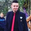Саша, 19, г.Львов