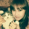 Аня, 28, г.Улан-Удэ